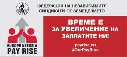 pay-raise-1-big